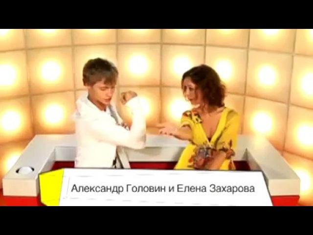 А.Головин и Е.Захарова в программе Скажи - Video Dailymotion