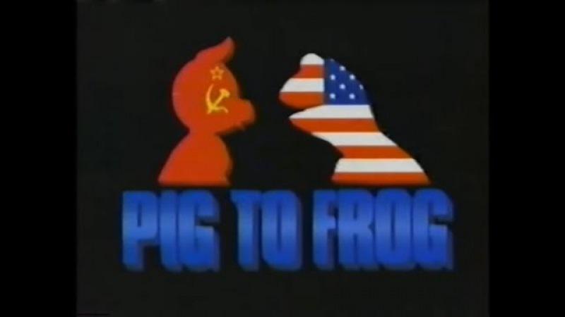 Muppet Show Free to Be a Family rus sub Спокойной ночи малыши встречаются с Маппет шоу