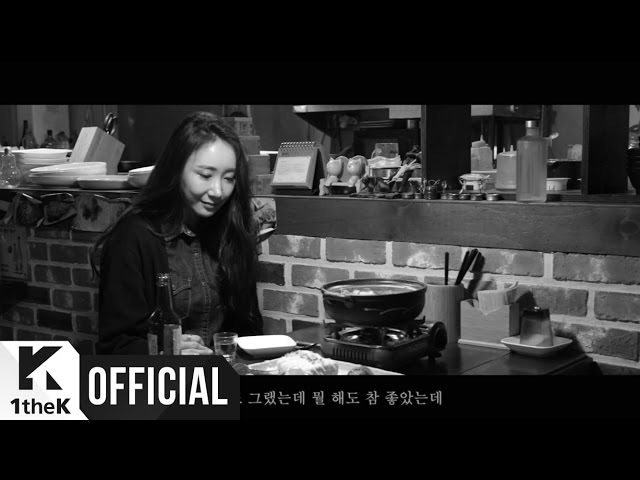 [MV] Jang Hee Young(장희영) _ I Can't Get Drunk Anymore(취하지도 않네요)