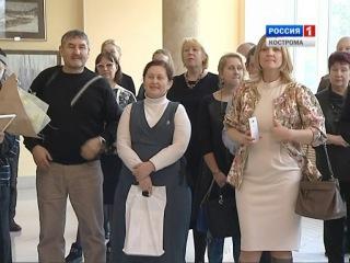 В Костроме начал работу II Всероссийский пленэр «Волжский прибой- 2017»