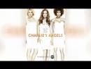 Ангелы Чарли (2011) | Charlie's Angels