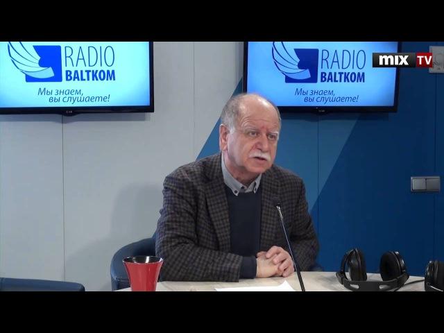 Российский культуролог, кинокритик Даниил Дондурей в программе Встретились, поговорили. MIX TV