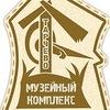Музей пчеловодства и славянской куклы в Калязине