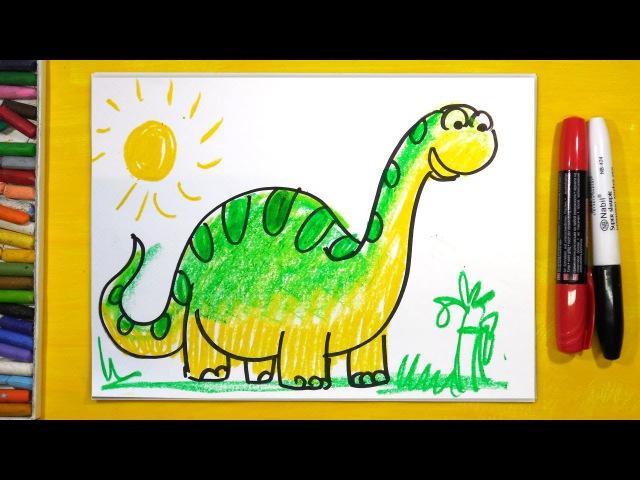 Как нарисовать Динозавра (БРОНТОЗАВР)   Урок рисования для детей от 3 лет