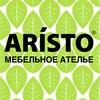 Мебельное ателье ARISTO (гардеробные, шкафы)