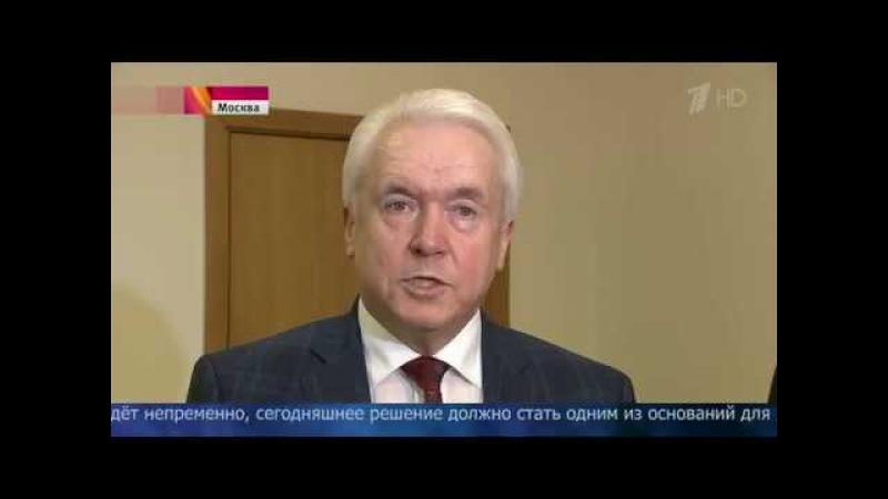 Дорогомиловский суд Москвы признал события на Украине государственным перевор ...