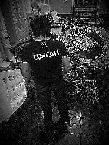 фото с надписью цыган