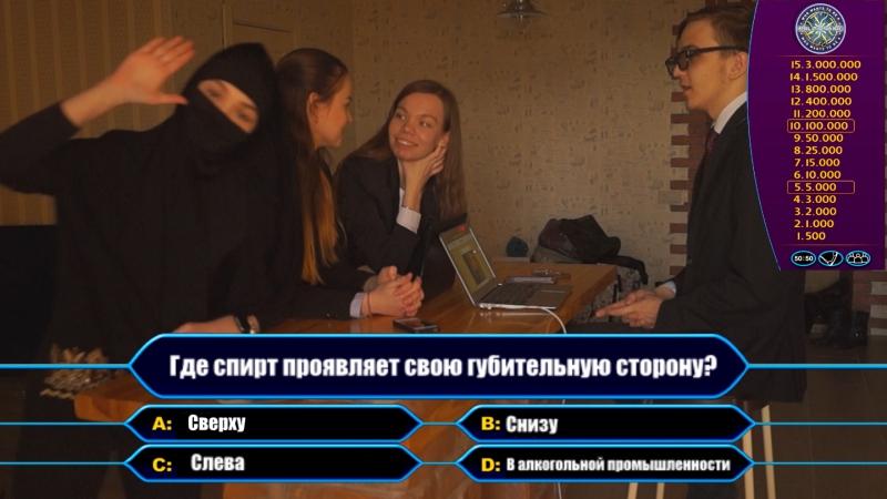Chemical vpison v tatarstane