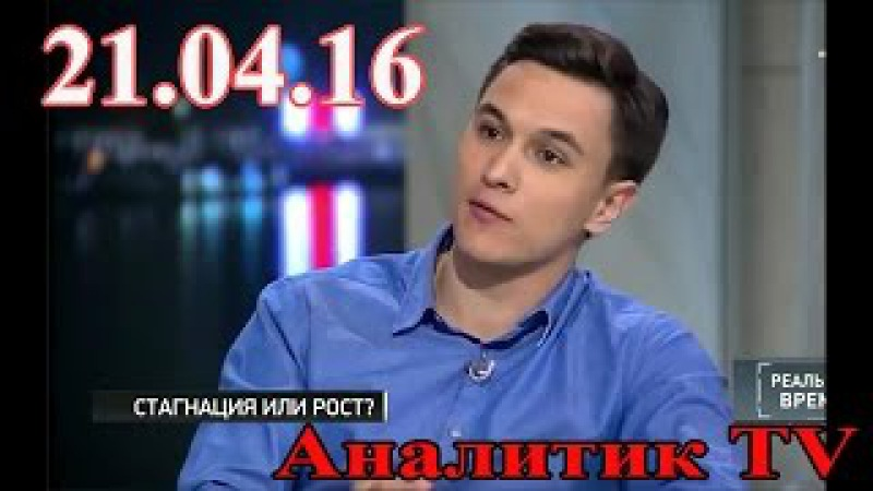 В Жуковский Эта структура власти и экономики сжирает страну 21 04 16