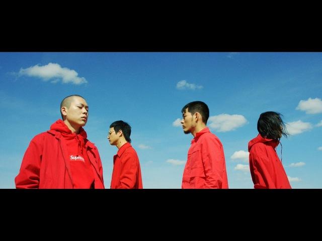 HYUKOH(혁오) - Wanli万里 MV
