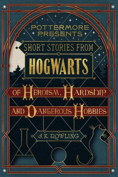 Short Stories from Hogwarts of Heroism Hardship an