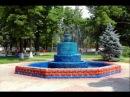 Мой город Котовск