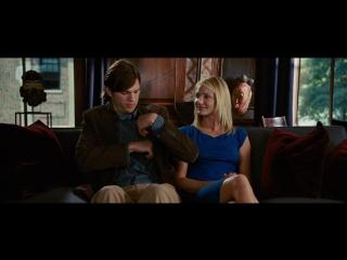 Однажды в Вегасе (2008) (Камерон Диас, Эштон Катчер)