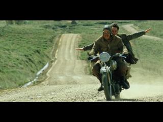 Че Гевара: Дневники мотоциклиста / Diarios de motocicleta (2004) BDRip 720p