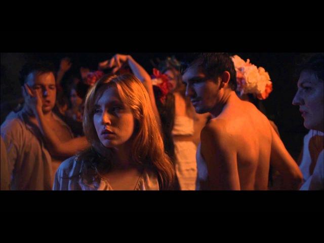 Córy Wody / Daughters of Water - oficjalny klip Noc Kupały
