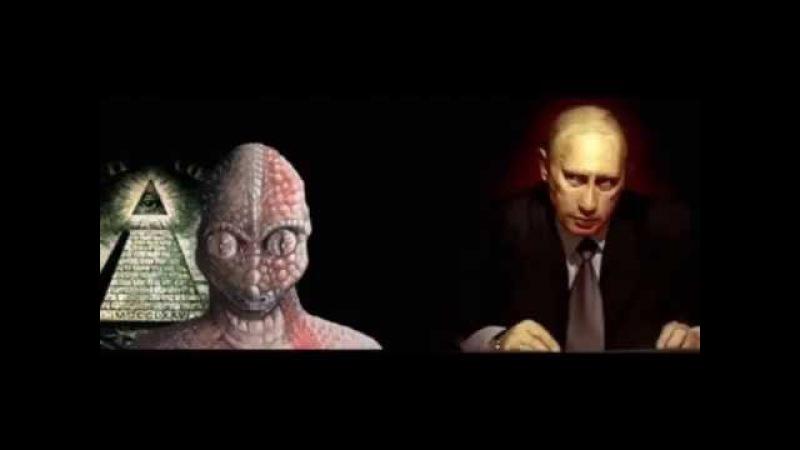 Poutine accuse les dirigeants mondiaux d'être des Reptiliens