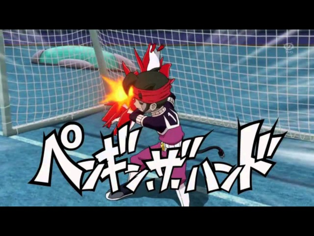 Inazuma Eleven Go 2 Chrono Stone 43 Mecha Endou - Penguin The Hand [HD]