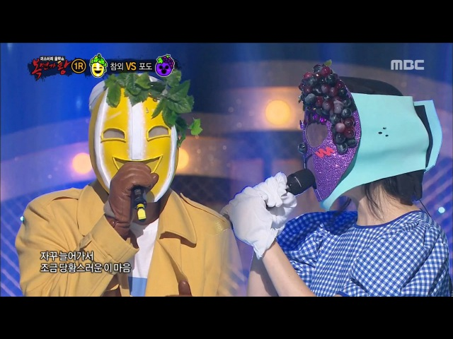 King of masked singer 복면가왕 'very lonely' vs 'belly counsels well' 1round Perhaps Love 20160821