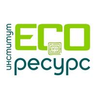 Логотип Институт ЭГО РЕСУРС психология обучение развитие