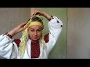 Українська хустка, сучасна Київщина, стиль Згадка про чалму