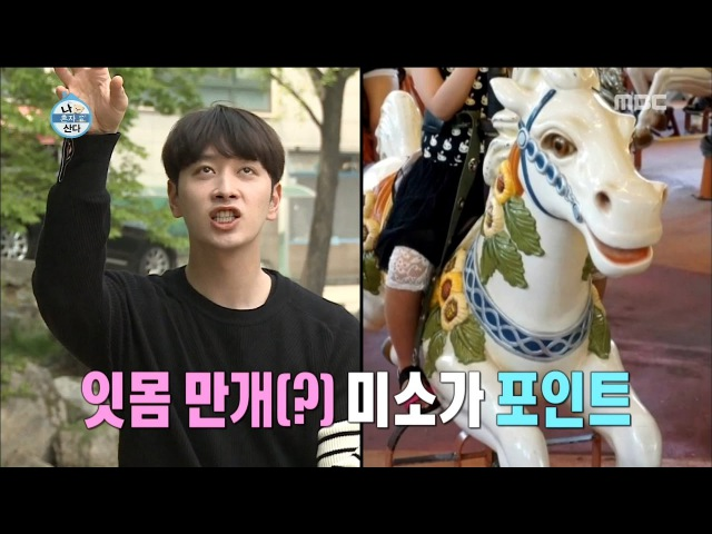 [I Live Alone] Junho(2PM) - Chansung Gives A Tip For The Acting Exam 20170428