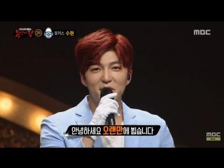 [VK]  U-KISS SooHuyn @ King of Mask Singer Ep. 118 full