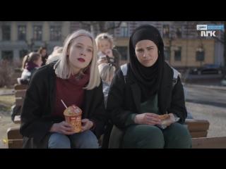 Скам SKAM Стыд 4 СЕЗОН 2 серия (русская озвучка)