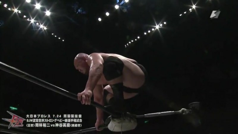 BJW Ryogokutan [24.07.2016] - Part 33