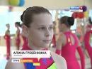 Черлидерши команда СИТИ ДЭНС золотой кубок 28 мая 2014