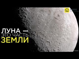 Познавательные факты о Луне
