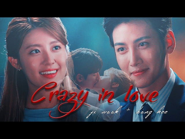 Ji wook Bong hee | Crazy in love