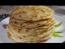 Блины Царские (дрожжевые)/Pancakes Royal (yeast)