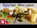 Лучшие Лего Военные Минифигурки с оружием и постройками из Китая SY618
