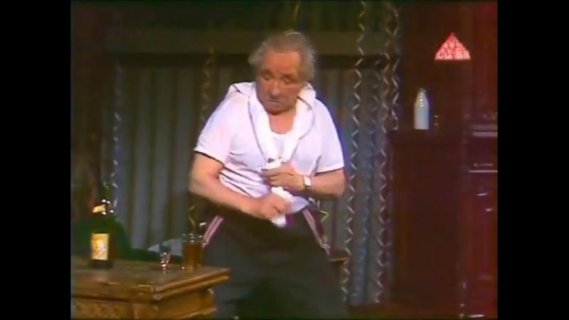 Энергичные люди В М Шукшин спектакль БДТ 1974 утро с бодуна