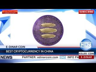 #KCN: E-Dinar Worldwide became the best #cryptocurrency in #China CoinIdol ChronoBank #BTC #Bitcoin  Info: #EDinarWorldwide Youtube: