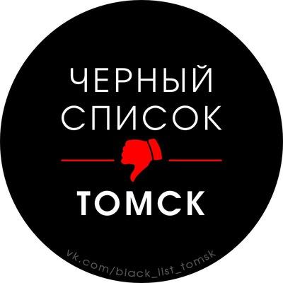 kucha-chernih-bab-na-odin-beliy-konets-smotret-golie-krasivie-lesbi