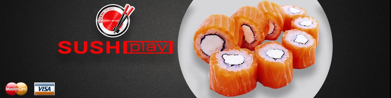 Лучшие суши одинцово