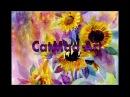 Sunflowers - watercolor, Подсолнухи - акварель
