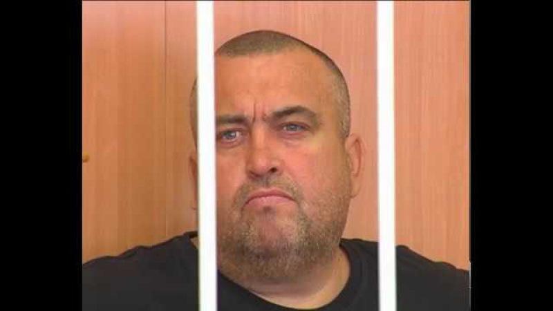 обвиняемый в тройном убийстве в ПАвлоградке заявил что стрелять его заставил о
