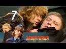 Защитница 7 серия 2012 Детектив @ Русские сериалы