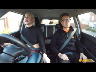 Fake Driving School Lexi Lou All Sex Hardcore Blowjob Gonzo New Porn 2017