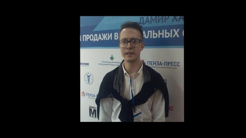 Дмитрий Банчуков руководитель смм агентства 5cat