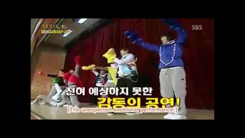 BIGBANG - Candy with Moon Hee JunKim Gu Ra