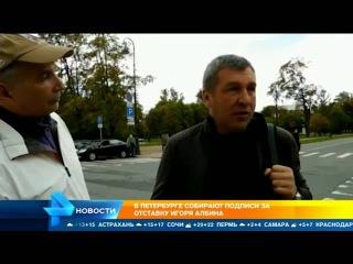 Провалы в перестройке Петербурга грозят отставкой вице-губернатору города