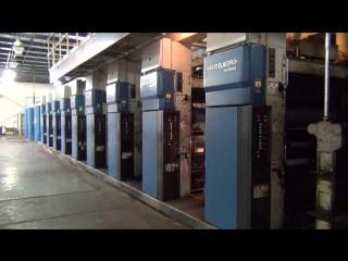 Heidelberg m1000be 8 unit web offset press cutoff 38 width pff1 tcf70 vits