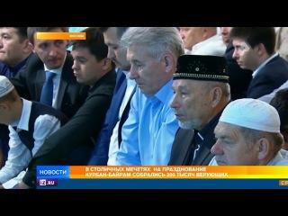 Главный муфтий России выступил на проповеди в Московской соборной мечети