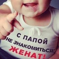 Мордань антон олегович ставрополь