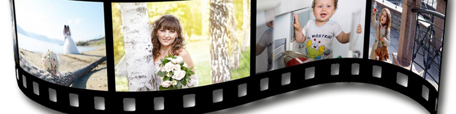услуга слайд шоу из фотографий в красногорске рекомендуется красить кафель