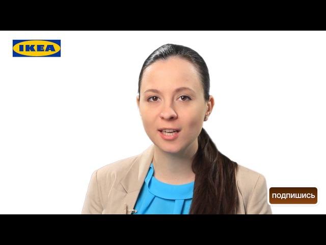 IKEA Истории Успеха ikea bcnjhbb ecgt f