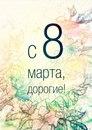 Александра Белкова фотография #48